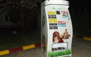 Автоматы с едой для бродячих собак