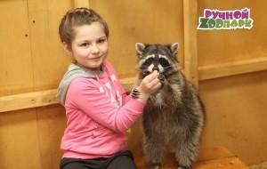 В Смоленске открылся первый контактный зоопарк